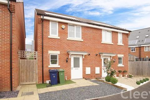 2 bedroom semi-detached house for sale - Wendercliff Close, Bishops Cleeve