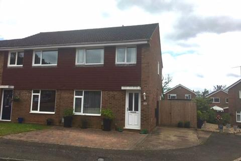 3 bedroom semi-detached house for sale - Tinsley Close, Cherry Lodge, Northampton