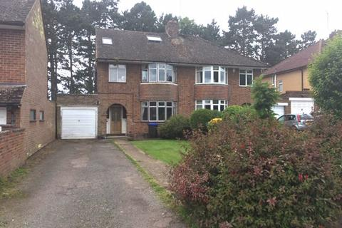 5 bedroom semi-detached house for sale - Ashley Way, Westone, Northampton