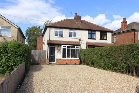 4 bedroom semi-detached house for sale - Uppingham Road, Houghton On The Hill, Leicester