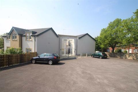 2 bedroom apartment for sale - Skipton Road, Harrogate, North Yorkshire