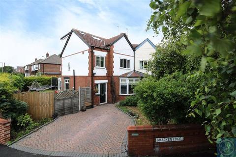 4 bedroom semi-detached house for sale - Bracken Edge, LS8