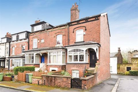 3 bedroom end of terrace house for sale - Methley View, Chapel Allerton, LS7