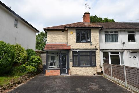 3 bedroom end of terrace house for sale - Shutlock Lane, Moseley, Birmingham, B13