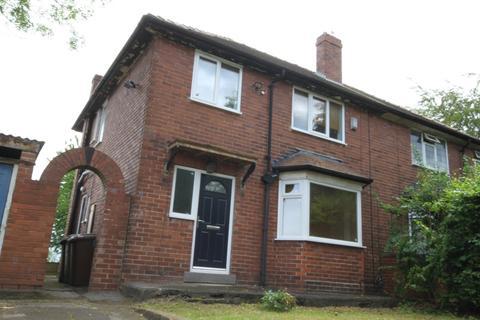 3 bedroom semi-detached house to rent - Moor Allerton Crescent, Leeds, LS17
