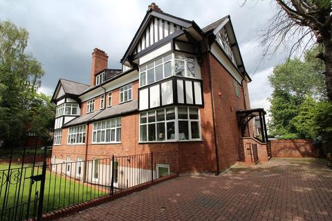 2 bedroom flat for sale - Westside, West Didsbury