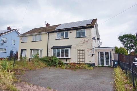 3 bedroom semi-detached house for sale - Falcon Lodge Crescent, Sutton Coldfield
