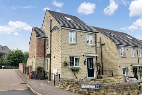 3 bedroom detached house for sale - School Street, Mosborough, S20 5EB