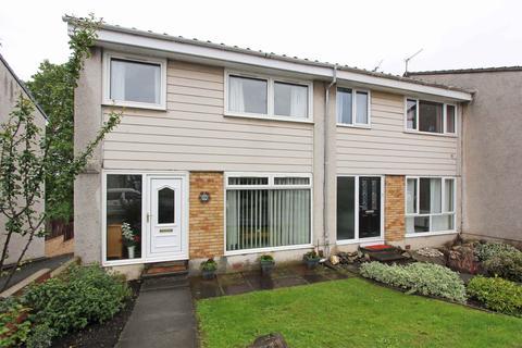 5 bedroom end of terrace house for sale - 106 Northfield Drive, EDINBURGH, EH8 7RF