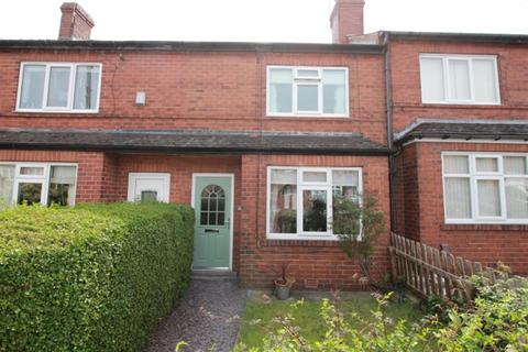 2 bedroom terraced house for sale - Merton Avenue, Farsley