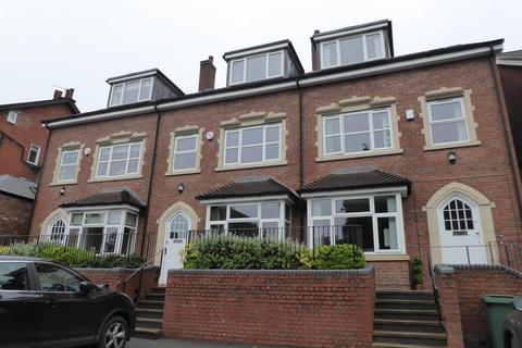 4 bedroom townhouse to rent - Vernon Road, Birmingham, B16 9SH