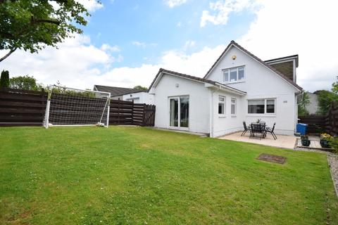 3 bedroom detached house for sale - Turnberry Drive , Newton Mearns , Glasgow, G77 5SE