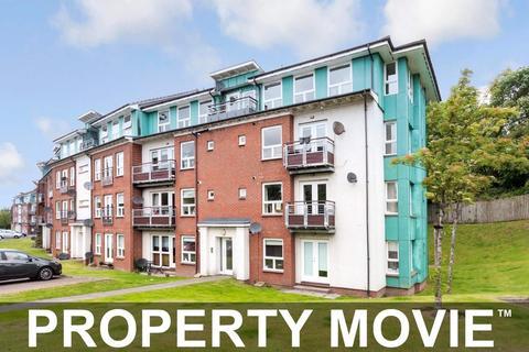 2 bedroom apartment for sale - 2/1, 40 Strathblane Gardens, Anniesland, Glasgow, G13 1BX