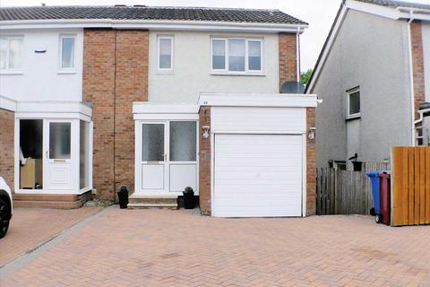 3 bedroom semi-detached house for sale - Borthwick Drive, Gardenhall, EAST KILBRIDE