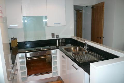 2 bedroom apartment to rent - Cossons House, The Manor, NG9 1HQ