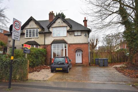 5 bedroom terraced house to rent - Charlotte Road, Stirchley