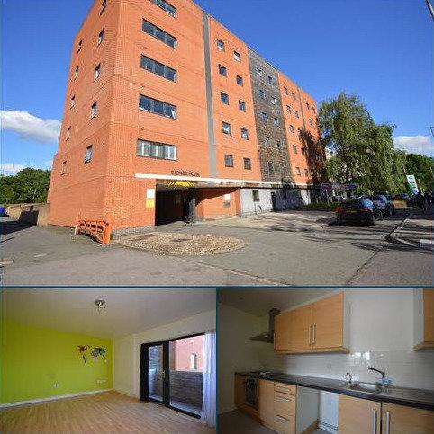 2 bedroom flat for sale - London Road London SW16