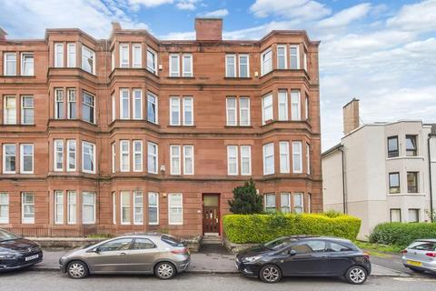 2 bedroom ground floor flat for sale - 0/1 181 Deanston Drive, Shawlands, Glasgow, G41 3JZ