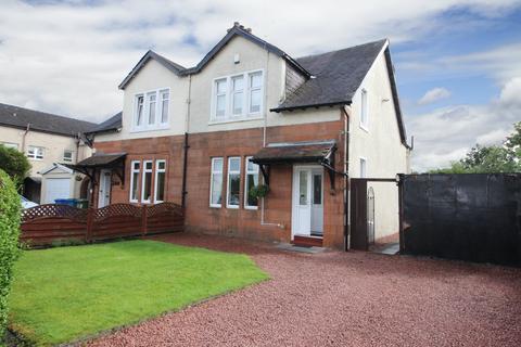 3 bedroom semi-detached house for sale - 99  Dornal Avenue, Glasgow, G13 4HJ