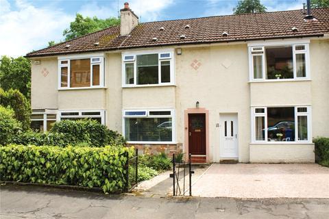 3 bedroom terraced house for sale - Dougalston Gardens South, Milngavie