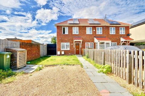 2 bedroom end of terrace house for sale - Douglas Crescent, Hayes, UB4