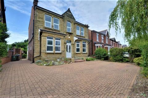 4 bedroom detached house for sale - Brighton Road, Southport