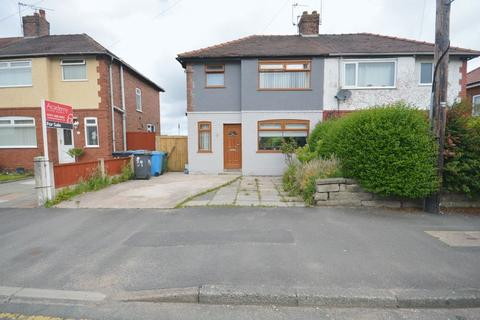 3 bedroom semi-detached house for sale - Dykin Road, Widnes