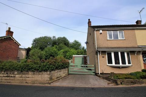 2 bedroom semi-detached house for sale - High Street, Rookery, Stoke-On-Trent