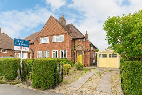 2 bedroom semi-detached house for sale - Richmere Road, Didcot