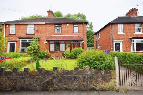 2 bedroom semi-detached house for sale - Leek Road, Milton