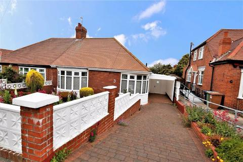 2 bedroom semi-detached bungalow for sale - Heatherlea Gardens, Barnes, Sunderland, SR3