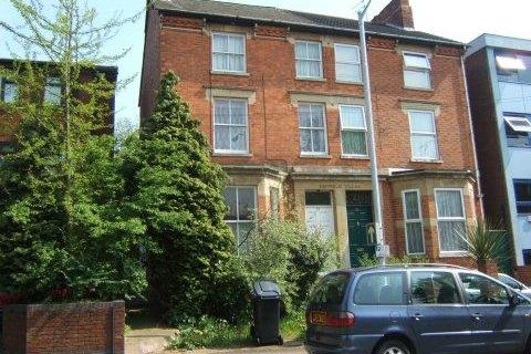 2 bedroom flat to rent - Station Road, Kettering, Northamptonshire