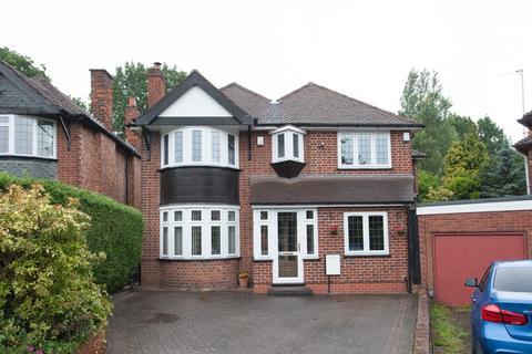 5 bedroom detached house for sale - Berwood Farm Road, Wylde Green