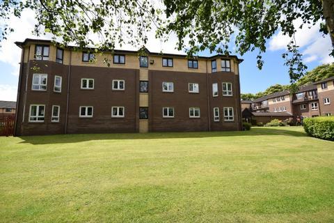 2 bedroom flat for sale - Crathes Court, Hazelden Gardens, East Renfrewshire, Glasgow, G44 3HE