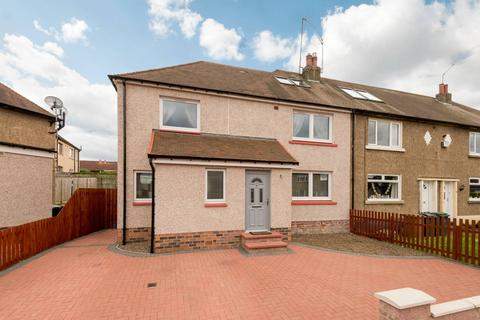 4 bedroom end of terrace house for sale - 43 Rosebery Avenue, South Queensferry, EH30 9JH