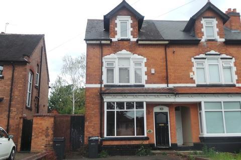 4 bedroom end of terrace house for sale - Moor End Lane, Birmingham