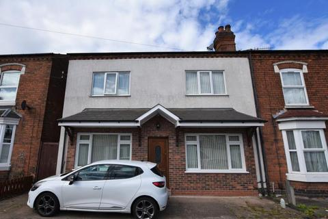 3 bedroom semi-detached house for sale - Holly Road, Kings Norton