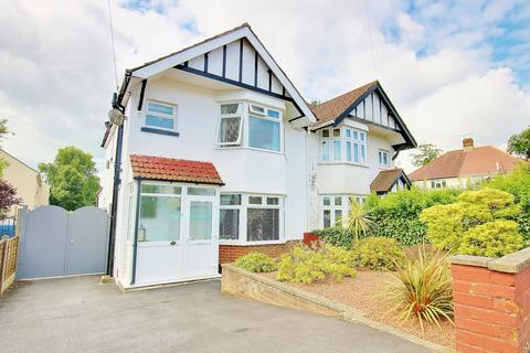 3 bedroom semi-detached house for sale - EXTENDED ACCOMMODATION! TWO RECEPTION ROOMS! KITCHEN BREAKFAST ROOM!