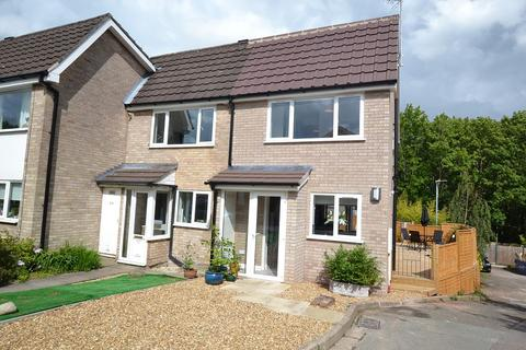 2 bedroom house for sale - Aylesbury Close, Tytherington, Macclesfield