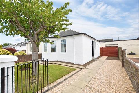2 bedroom semi-detached bungalow for sale - 4 Heathpark, Ayr, KA8 9EN