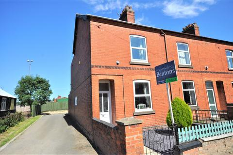 2 bedroom end of terrace house for sale - St. Johns Road, Asfordby Hill, Melton Mowbray