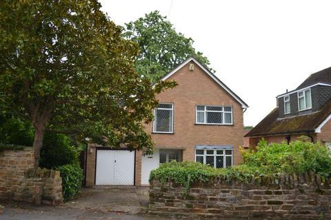 3 bedroom detached house for sale - Dallington Road, Dallington Village, Northampton NN5 7HN