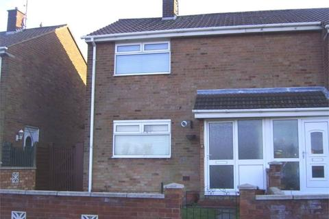 2 bedroom end of terrace house for sale - Sidmouth Walk, Corby, Northamptonshire
