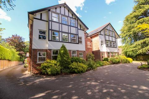 2 bedroom apartment for sale - CARRWOOD ROAD, (Parklands) Bramhall