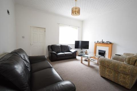 4 bedroom terraced house for sale - Southcoates Lane, Hull