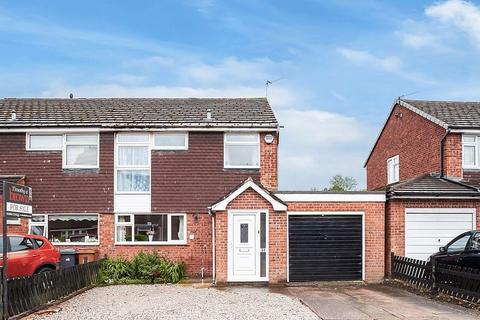 3 bedroom semi-detached house for sale - Laburnum Close, Congleton