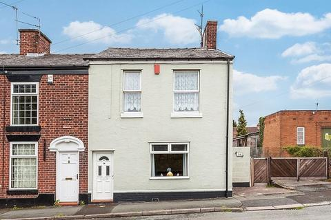 3 bedroom semi-detached house for sale - West End Cottages, Congleton