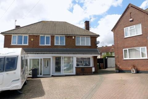 3 bedroom semi-detached house for sale - Cattermole Grove, Great Barr