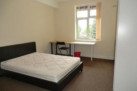 House share to rent - Rugby Street, Leicester - Double Room