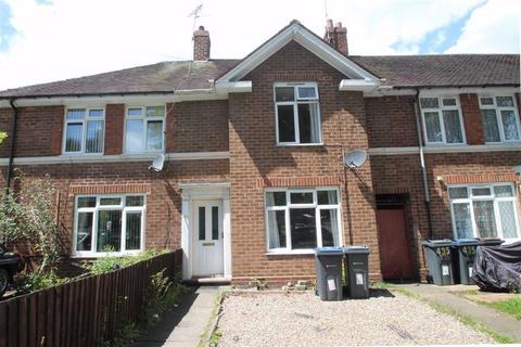 3 bedroom terraced house for sale - Alwold Road, Weoley Castle
